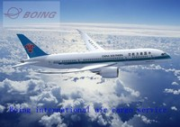 Air shipping from china to BOURNEMOUTH- - Carina