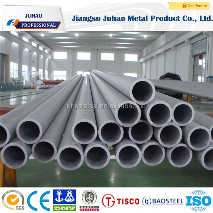Hot sale marine ss316 316l stainless steel pipe price per meter