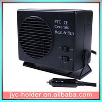 auto heater fan ,h0tqt fan for car