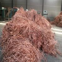 Copper Scrap metal high quality best price 00 Scrap Copper Granulator for sale