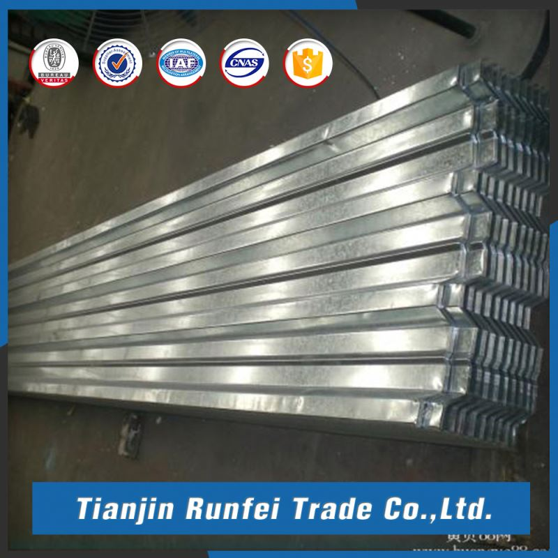 Professional trade team china manufacture cast iron corrugated roofing sheet plate