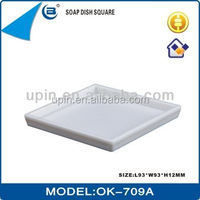 OK-709 Cheap anti-skid ABS plastic square soap dish /resin soap dish /soap holders