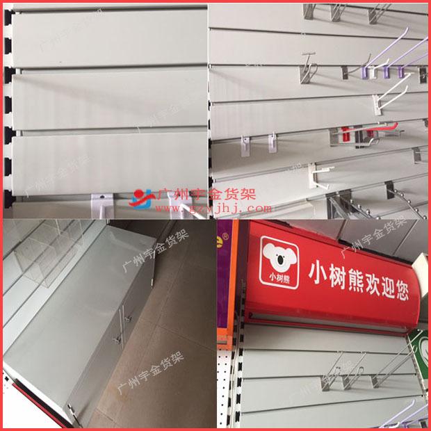 china leverancier winkel rek slatwall display met kast en