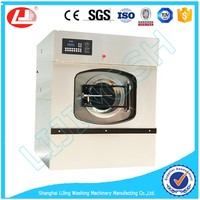Fabric,Linen, Garment, Cloth clothes commercial washing machine, washers, dryer,ironing machine15kg,20kg,30kg,50kg,70kg,100kg