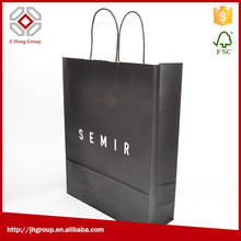 Good quality popular promotional paper gift bag