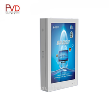 47 inch China supplier Outdoor Digital signage advertising screen led advertising display