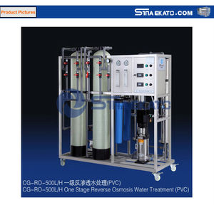 sinaekato hot sale good quality ro purified pure water treatment system