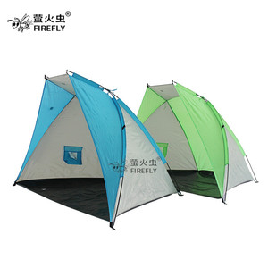 1-2 Person Sun Shelter Portable Outdoor Travel Baby Beach Tent