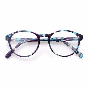 bc484307be Women Optical Frame Wholesale
