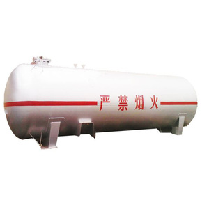 5m3 10m3 15m3 20m3 optional sizes lpg gas storage tank price