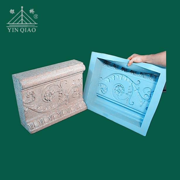 chine silicone moules pour ornement pl tre gesso plaster moulding corniche plafond center. Black Bedroom Furniture Sets. Home Design Ideas