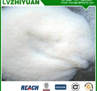 99.5% High Purity Strontium Carbonate price, CAS:1633-05-2