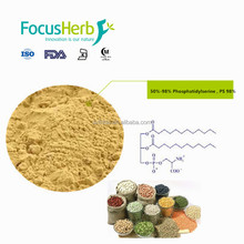 Top quality soybean 50% PS Extract 50% Phosphatidylserine
