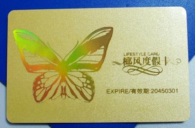 Laser Material Offset Printing Holographic Discount Card/Plastic privilege card