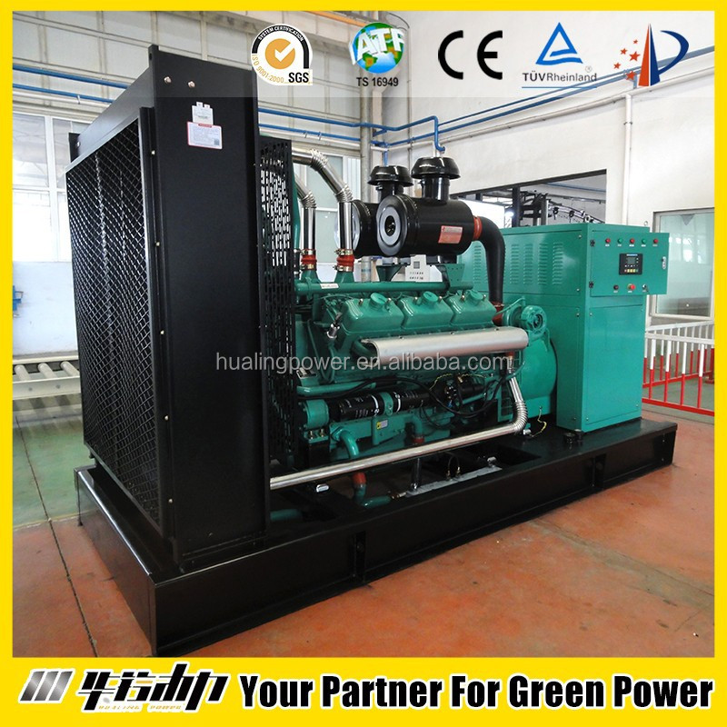 Diesel 12kv generator set with famous engine and brushless alternator