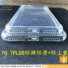 Shockproof Clear TPU Smart Cover For iPhone 7 Mobile Phone Shell