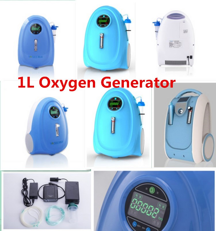 2016 hot sale CE certificated portable medical oxygen generator oxygen concentrator