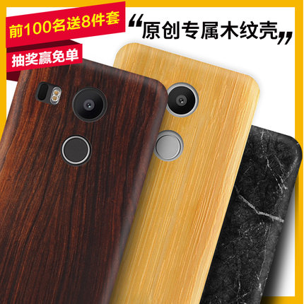"""LU For LG Nexus 5X case For LG Nexus 5X 5.2"""" Wood Stone pattern Back Cover For LG Nexus 5X Compact Ultra Thin case"""