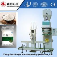 Low price of 25kg powder packing machine