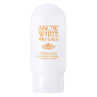 Private Label Snow White Body Milky Lotion