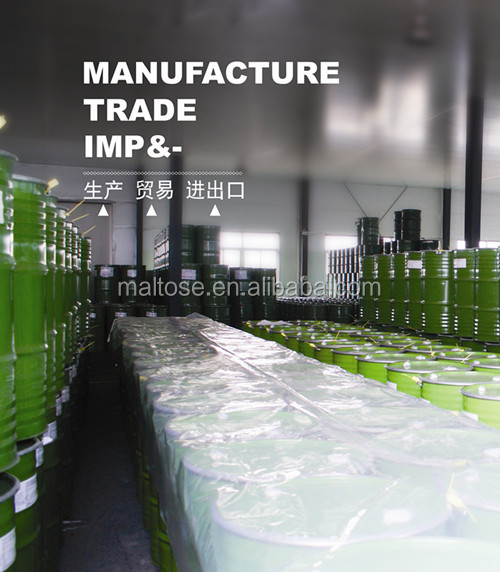 china high quality fructose wide use in many food F42/55/90