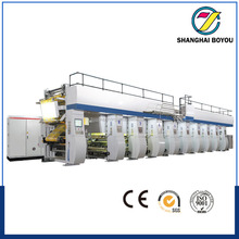 PlastIc FIlm PE PP BOPP CPP PVC Ziplock Bag computerized rotogravure printing machine