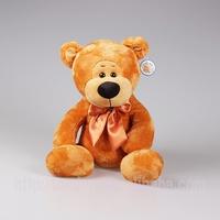 plush coffee teddy bear,sitting teddy bear,stuffed animals children toy