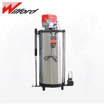 Working Simple Vertical Boiler - Buy Vertical Fire Tube Steam Boiler ...