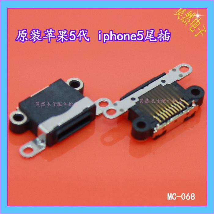 Высокое качество молния док разъема для iPhone 5 замена черный