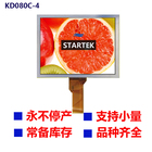 8.0 Inch Tft Lcd Module 800*600 Lcd Panel
