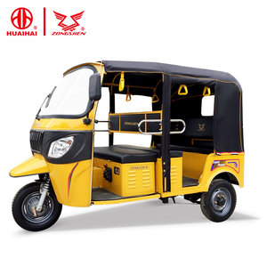 Cheap hot selling passengers 3 wheel tricycle taxi petrol motorized auto rickshaw