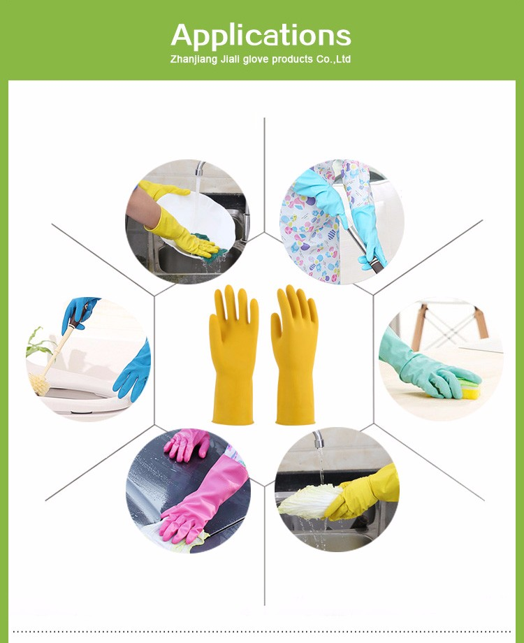 Rubber latex household gloves dish washing car driving microfiber cleaning gloves