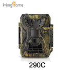 WingHome solar charger 24MP IP66 night animal surveillance digital game trap camera