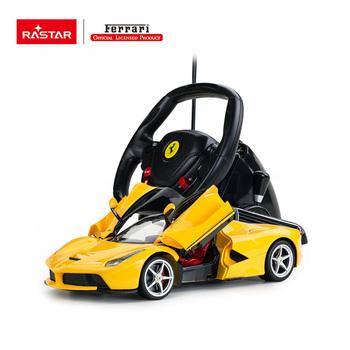 Rastar Ferrari LaFerrari Licensed 1 14 Scale Rc Open Door Car Toy