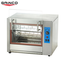 Commercial professional electric rotisserie chicken oven