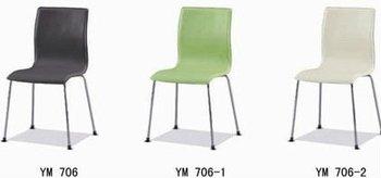 Modern Kitchen Chair - Buy Chrome Kitchen Chairs,Cheap Kitchen Chairs,Cheap  Modern Chairs Product on Alibaba.com