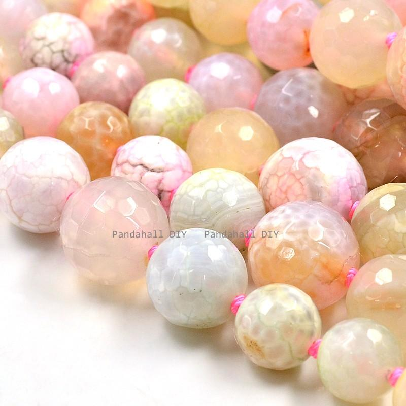 2Strands Natural Agate Faceted Round Graduated Beads Strands, Dyed, Colorful, 8~16mm, Hole: 1mm; about 41pcs/strand, 18.1""