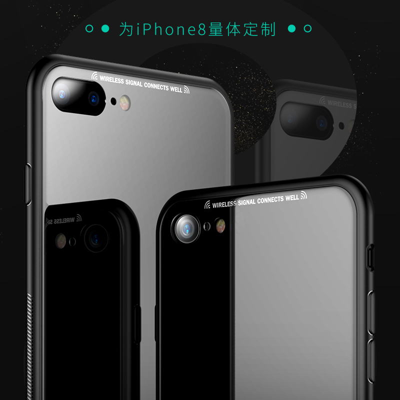 New Products MSVII Original Brand TPU Glass Material Nice Hand Fell Pefect Fitted Phone Case for Apple iPhone 7 iPhone 8