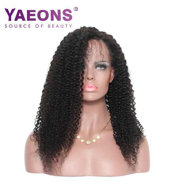 Buy Cheap China Weft Extension Curly Products Find China Weft