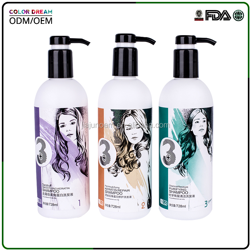 Wholesale after perming and dying keratin repairing shampoo and conditioner set