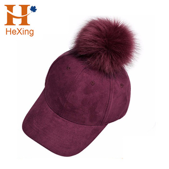 00fa2cb552e Cool baseball cap with wig leather baseball fur pom pom hat from cap and  hat s manufacture