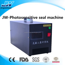 Making stamp machine for stamps photosensitive seal machine