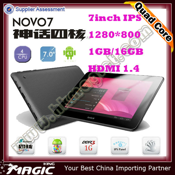 Ainol brand low price tablet pc - import cheap goods from china