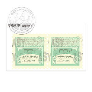 High quality postage stamps with wet glue and small holes