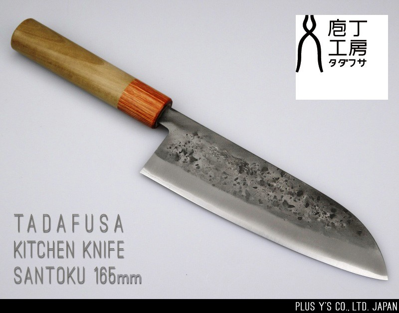 Japanese steel damascus knife with high quality satin finish by Tadafusa