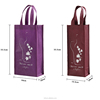 Factory Wholesale Non Woven Wine Bottle Tote Bag With Handle