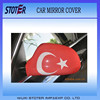 Turkey flag Car mirror cover