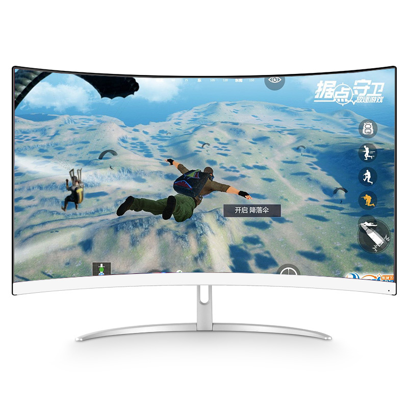 144hz Monitor Gaming 27 Inch Curved Monitor 2k With Dp Port - Buy 144hz  Monitor Gaming,Curved Monitor Gaming,Monitor Curved Product on Alibaba com