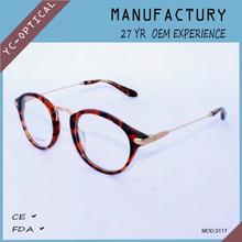 High quality silhouette eyeglasses eyeglass frame factory at low price