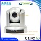Video conference supplier on alibaba china 1080P USB full HD PTZ USB Video Conference Camera